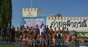 ผู้การนาวิกฯ กองทัพทหารเรือ หนุนเยาวชน ฝึกศิลปะมวยไทย ช่วงปิดภาคเรียน ห่างไกลยาเสพติด หวังเป็นพลังของแผ่นดิน