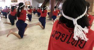 สมาพันธ์มวยโบราณโลก และสมาคมมวยโบราณประเทศแห่งประเทศมาเลเซีย ร่วมกับเทศบาลเมืองเบตง MOU บันทึกความร่วมมือการจัดตั้ง ศูนย์การเรียนรู้ศิลปะมวยไทยโบราณ ระหว่างไทย มาเลเซีย