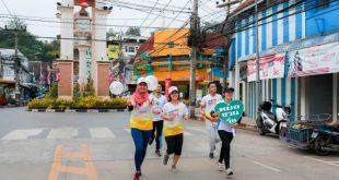 นักวิ่งชาวอำเภอเบตง จ.ยะลา ฟิตซ้อมร่างกายเตรียมความพร้อมโครงการหมอชวนวิ่ง ที่จะเริ่มวิ่งในวันที่ 4 พ.ย.นี้