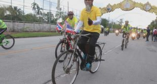 ซ้อมเสมือนจริง Bike อุ่นไอรักจังหวัดยะลา เพื่อเตรียมความพร้อม ก่อนปั่นทั่วประเทศ 9 ธ.ค นี้