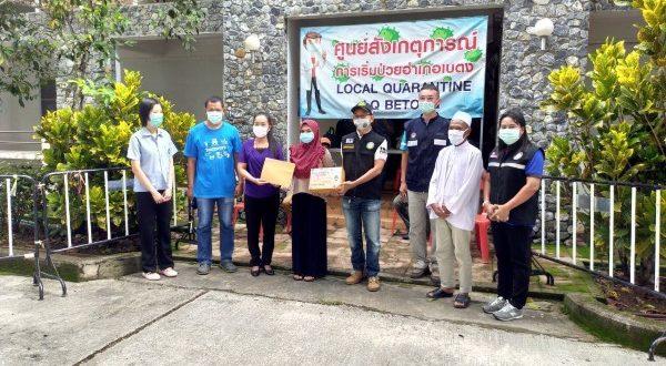 อำเภอเบตง จังหวัดยะลา ปล่อย 5 คนไทยที่เดินทางมาจากประเทศมาเลเซีย หลังกักตัวครบ 14 วัน ไม่มีผู้ใดติดเชื้อ