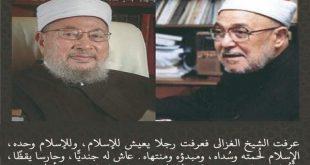 อิสลามกับประชาธิปไตย (1) : ประชาธิปไตยเป็นกาฟิร !