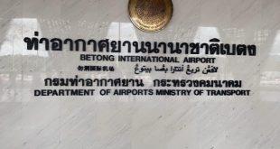 สนามบินเบตงการให้ที่ทางภาษามลายูอักษรยาวีและเอกลักษณ์พื้นที่